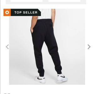 Nike Pants - Greatcondition black Nike joggers